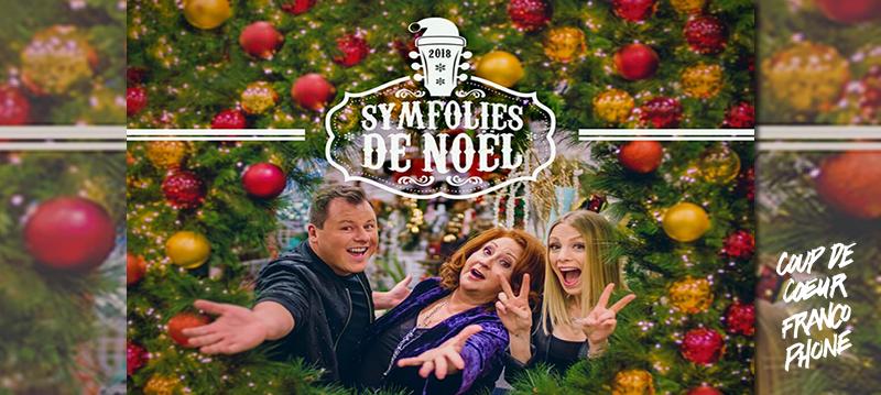 Symfolies de Noël